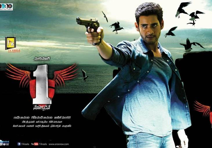 1 Nenokkadine (2015) HD 720p Tamil Movie Watch Online