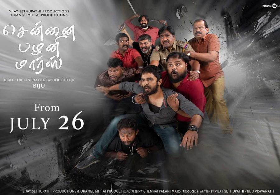 Chennai Palani Mars (2019) HD 720p Tamil Movie Watch Online
