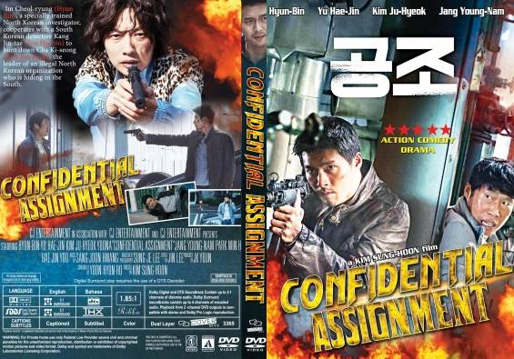 Confidential Assignment (2017) Tamil Dubbed Movie HD 720p Watch Online
