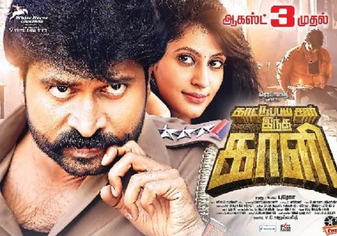Kattu Paya Sir Intha Kaali (2019) HD 720p Tamil Movie Watch Online