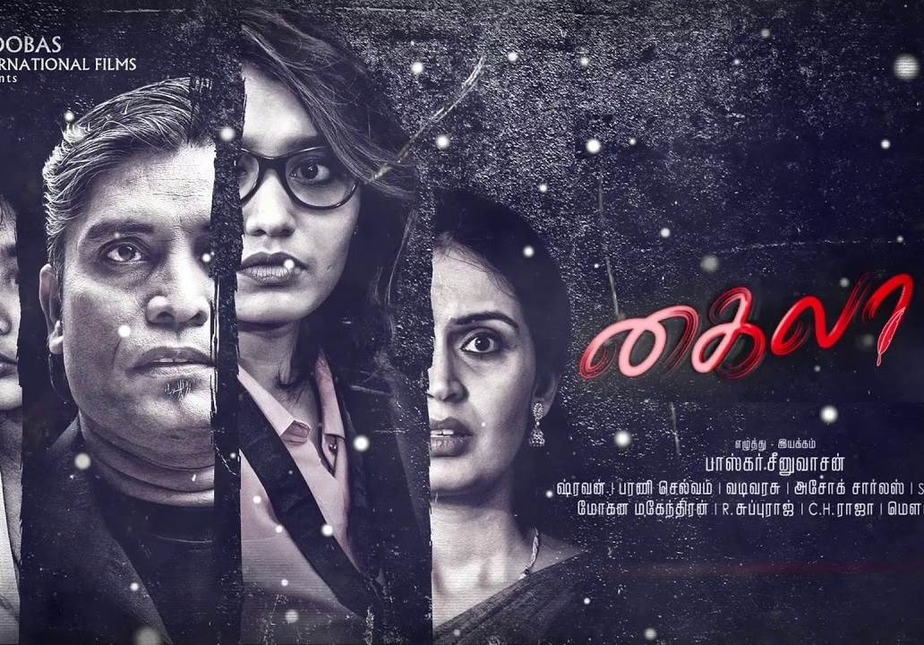 Khyla (2020) HD 720p Tamil Movie Watch Online