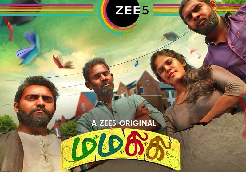 MaMaKiKi (2020) HD 720p Tamil Movie Watch Online