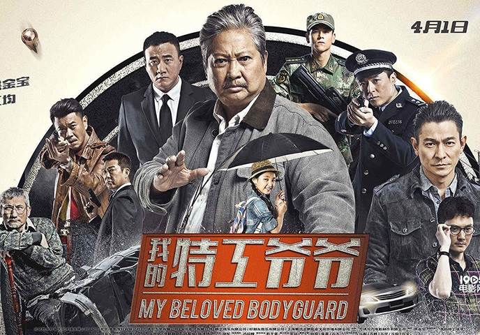 My Beloved Bodyguard (2016) Tamil Dubbed Movie HD 720p Watch Online