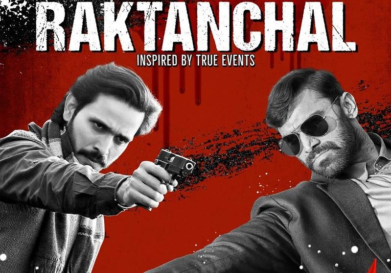 Raktanchal – Season 1 (2020) Tamil Web Series HD 720p Watch Online