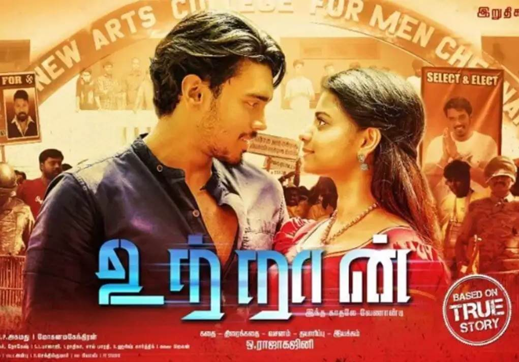 Utraan (2020) HD 720p Tamil Movie Watch Online