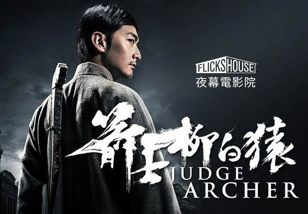 Judge Archer (2012) Tamil Dubbed Movie HDRip 720p Watch Online