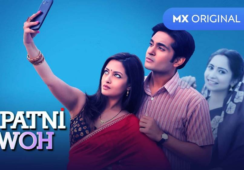 Pati Patni aur Woh – Season 1 (2020) Tamil Dubbed Series HD 720p Watch Online