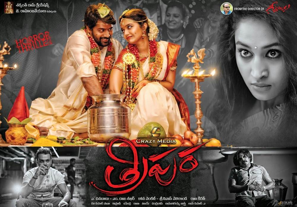 Tripura (2015) HD 720p Tamil Movie Watch Online
