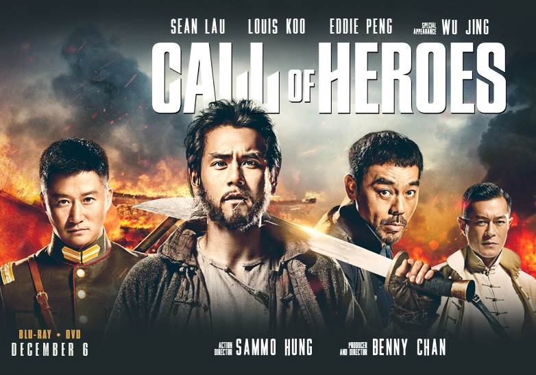 Call Of Heroes (2016) Tamil Dubbed Movie HD 720p Watch Online