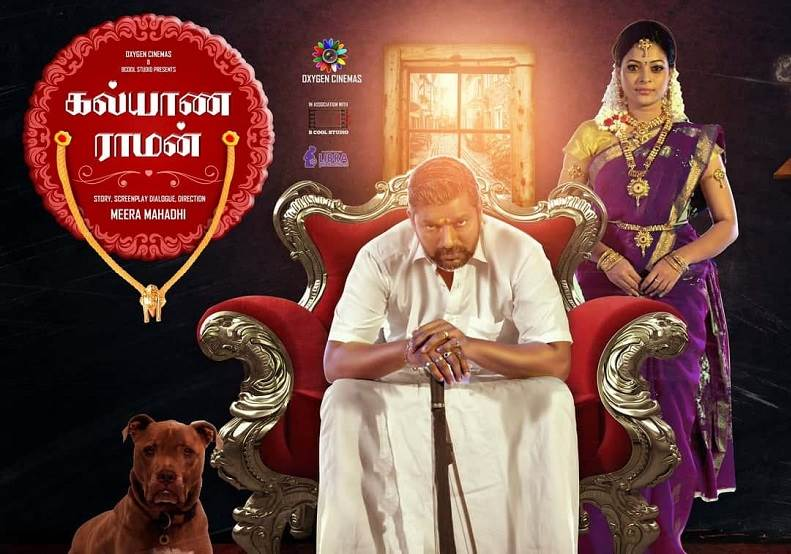 Kalyana Raman (2020) HD 720p Tamil Movie Watch Online