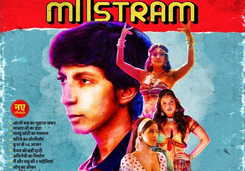 Mastram – Season 1 [18+] (2020) Tamil Dubbed Series HDRip 720p Watch Online
