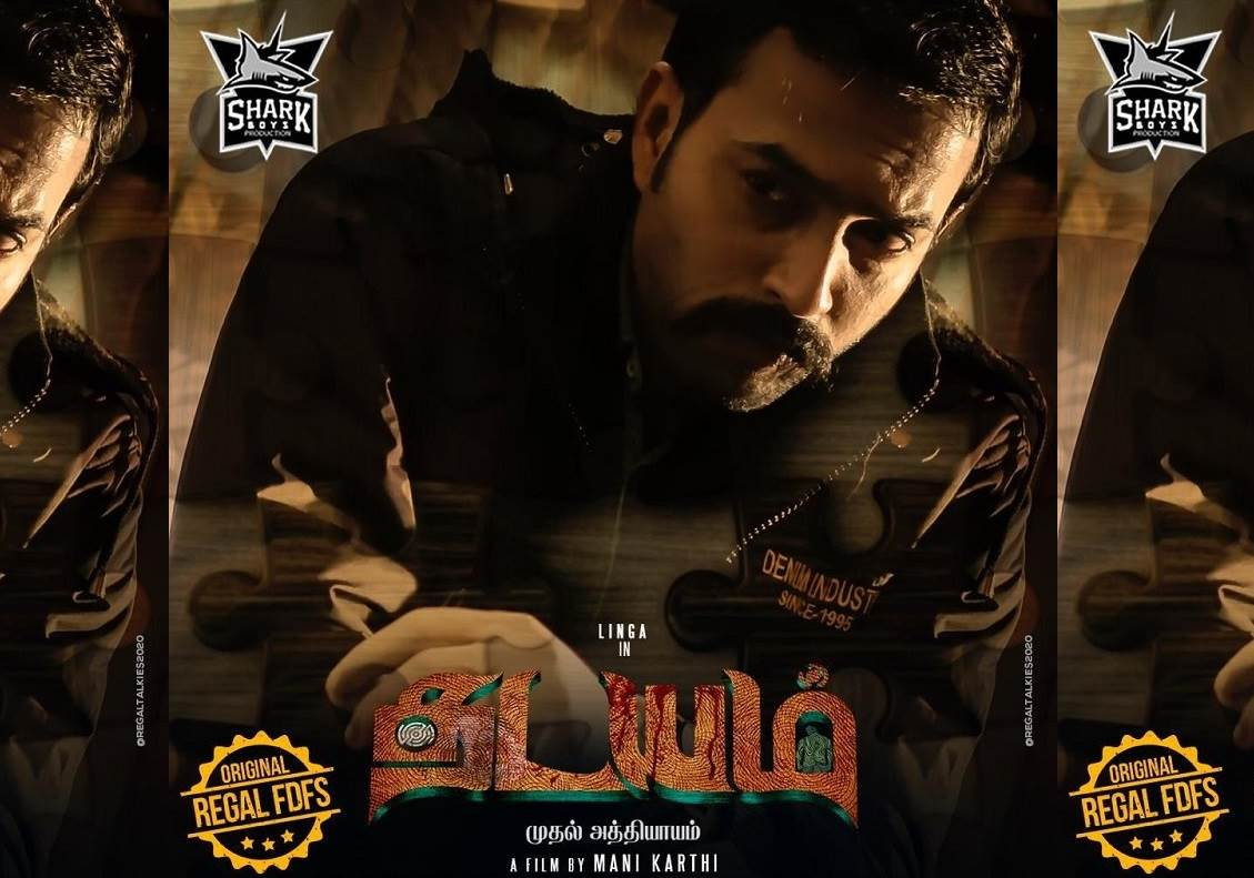 Thadayam (2020) HD 720p Tamil Short Movie Watch Online