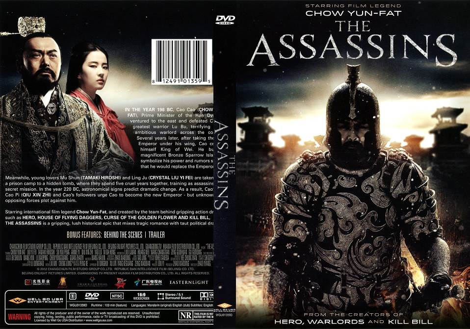 The Assassins (2012) Tamil Dubbed Movie HD 720p Watch Online