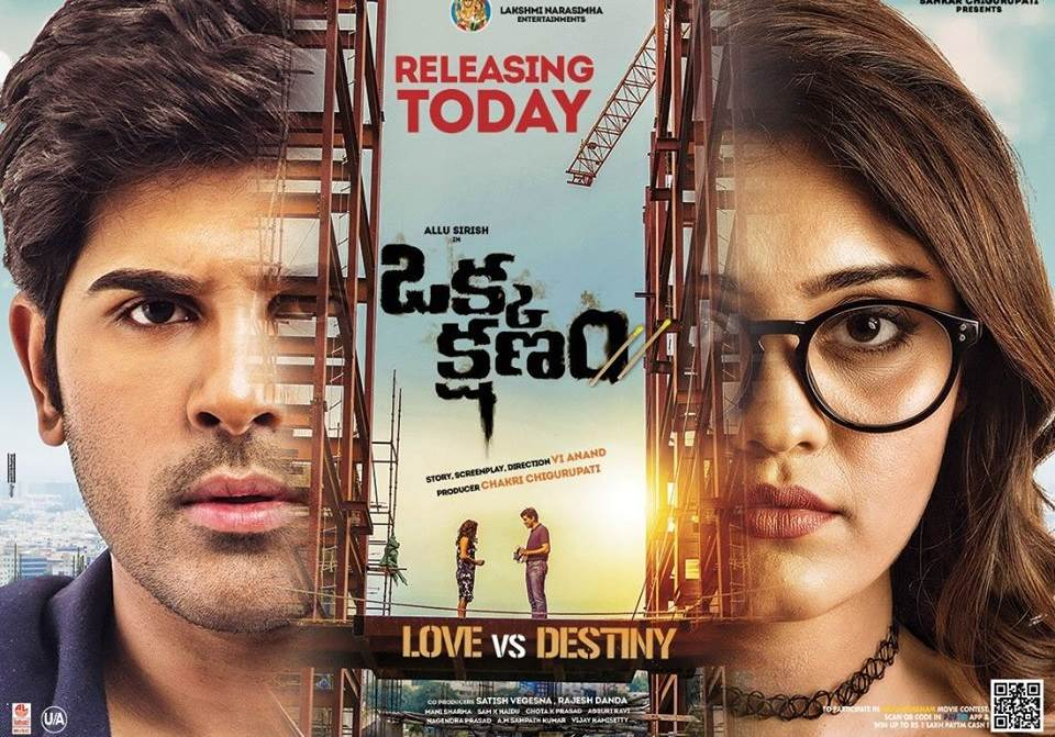 Andha Oru Nimidam – Okka Kshanam (2017) HD 720p Tamil Movie Watch Online