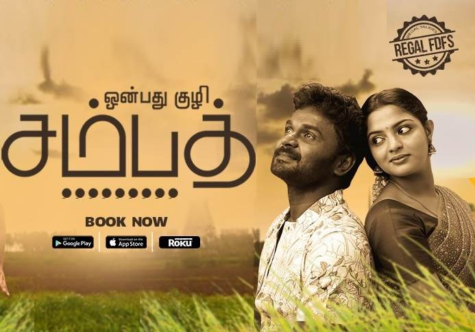 Onbathu Kuzhi Sampath (2020) HD 720p Tamil Movie Watch Online