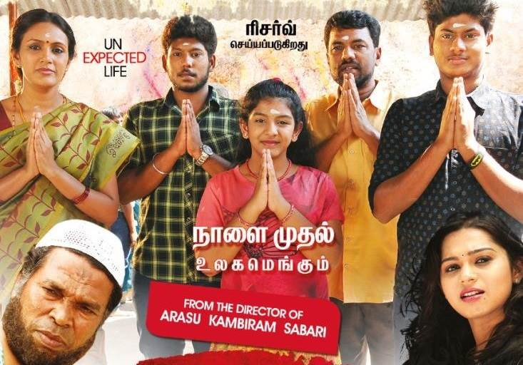 Thirupathi Samy Kudumbam (2019) HDRip 720p Tamil Movie Watch Online