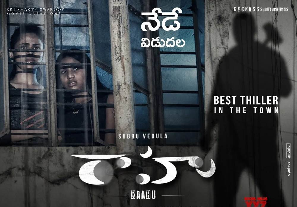Bhanu – Raahu (2020) HD 720p Tamil Movie Watch Online
