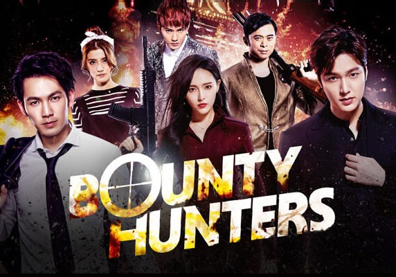 Bounty Hunters (2016) Tamil Dubbed Movie HD 720p Watch Online