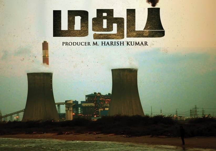 Madham (2020) HD 720p Tamil Movie Watch Online