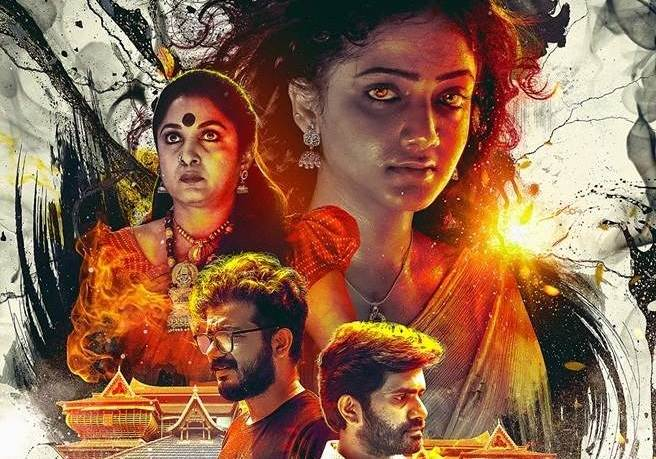 Aakasha Ganga 2 (2019) HD 720p Tamil Movie Watch Online