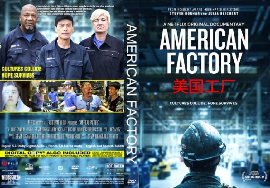 American Factory (2019) Tamil Dubbed(fan dub) Documentary HD 720p Watch Online