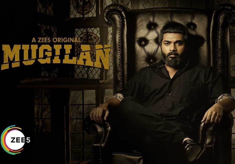 Mugilan – Season 1 (2020) Tamil Web Series HD 720p Watch Online