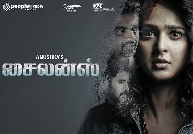 Nishabdham – Silence (2020) HD 720p Tamil Movie Watch Online