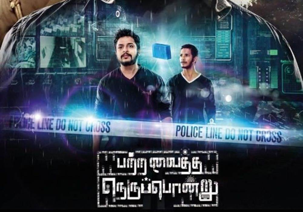 Patra Vaitha Nerupondru (2020) HD 720p Tamil Movie Watch Online