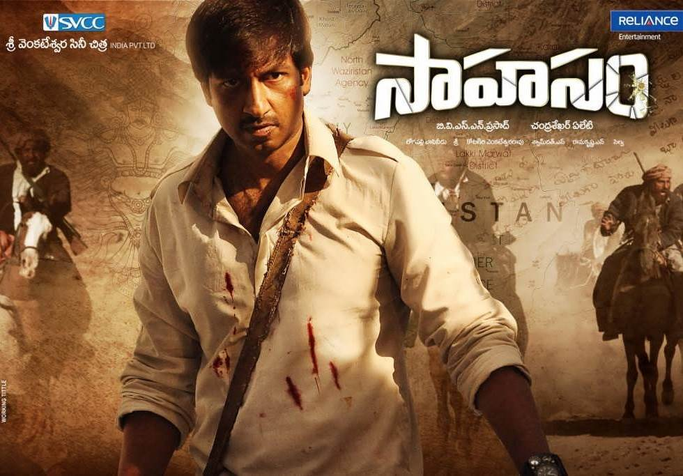 Sahasam (2013) HD 720p Tamil Movie Watch Online