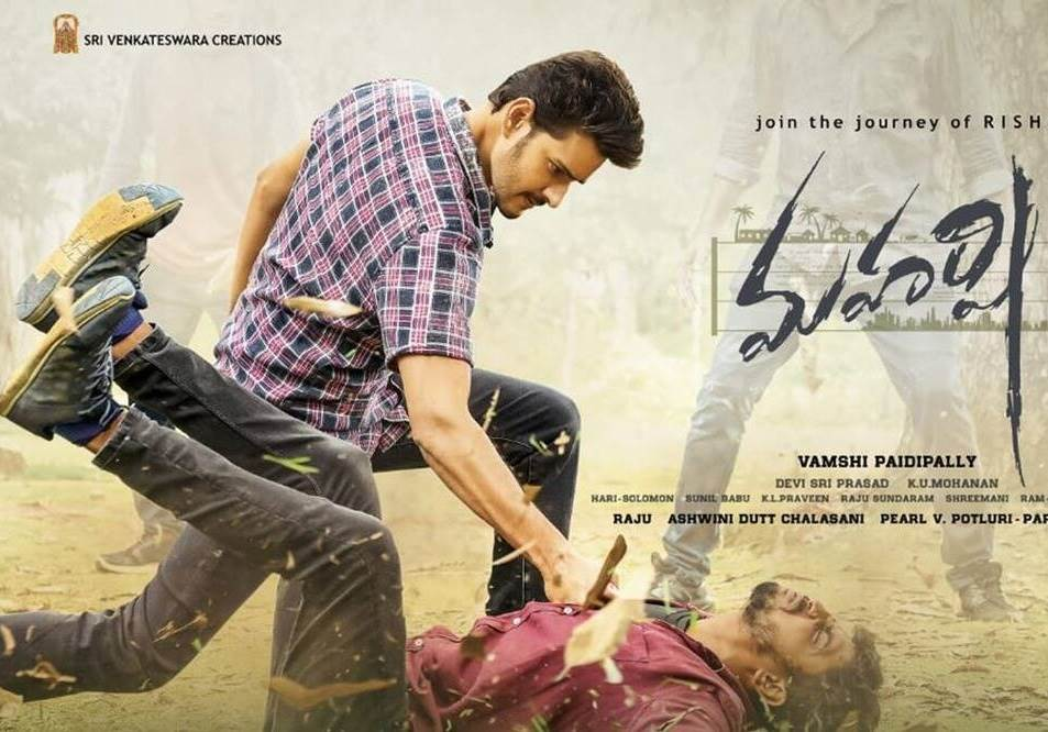 Ungalukaga Naan - Maharshi (2019) HD 720p Tamil Movie Watch Online