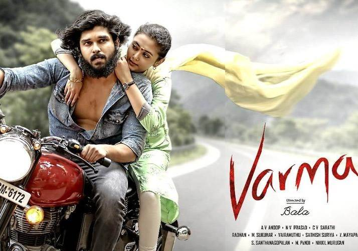 Varmaa (2020) HD 720p Tamil Movie Watch Online
