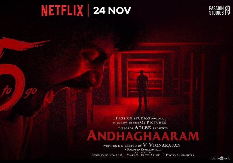 Andhaghaaram (2020) HD 720p Tamil Movie Watch Online