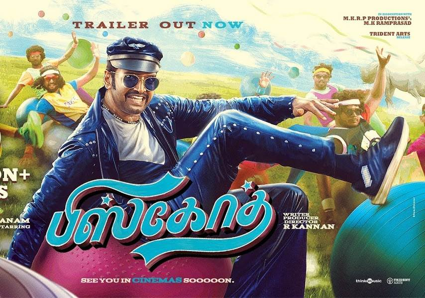 Biskoth (2020) HQ DVDScr Tamil Full Movie Watch Online