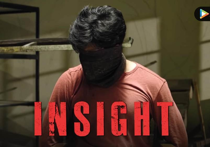 Insight – Param (2020) HD 720p Tamil Movie Watch Online