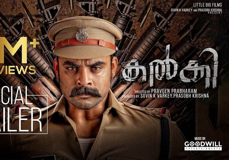 Kalki (2020) HD 720p Tamil Movie Watch Online