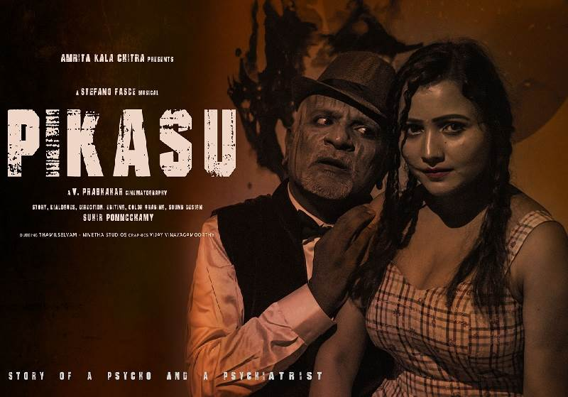 Pikasu (2019) HD 720p Tamil Movie Watch Online