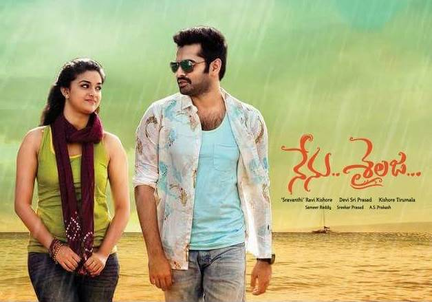 Kadhale Kadhale – Nenu Sailaja (2020) HD 720p Tamil Movie Watch Online