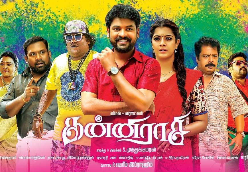 Kanni Rasi (2020) HD 720p Tamil Movie Watch Online
