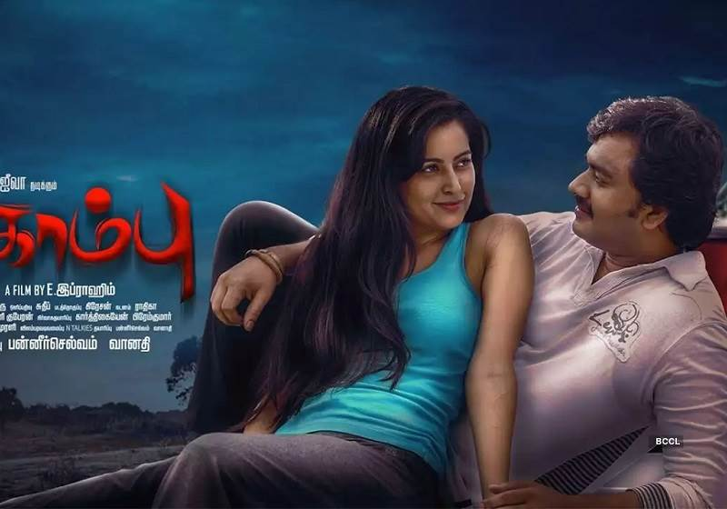 Kombu (2020) HD 720p Tamil Movie Watch Online