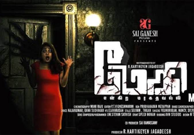 Maggy (2019) HD 720p Tamil Movie Watch Online