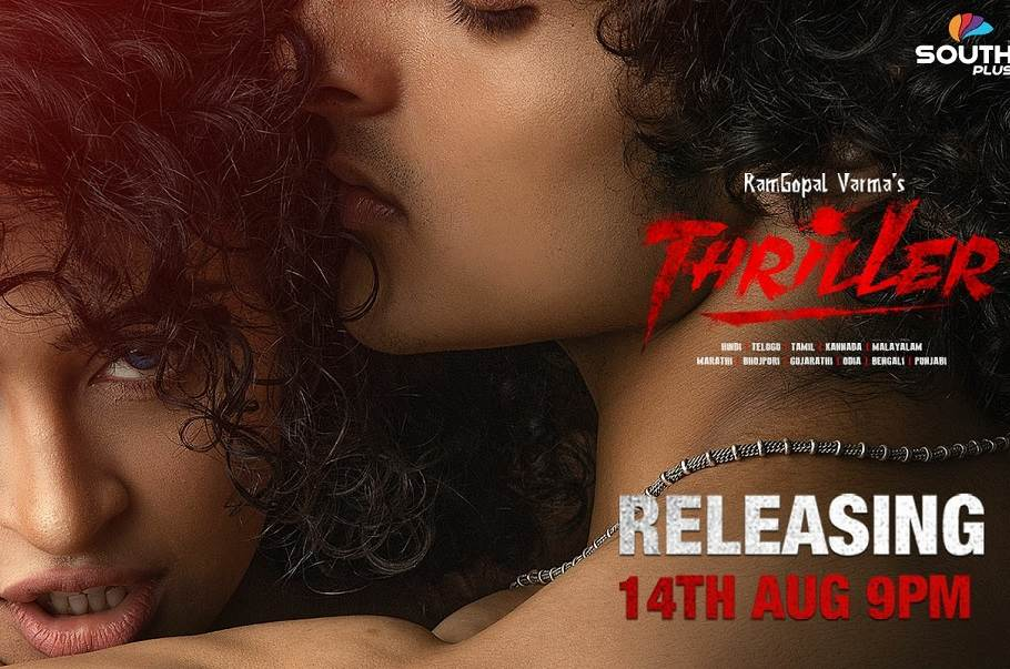RGV's Thriller 18+ (2020) HD 720p Tamil Short Movie Watch Online