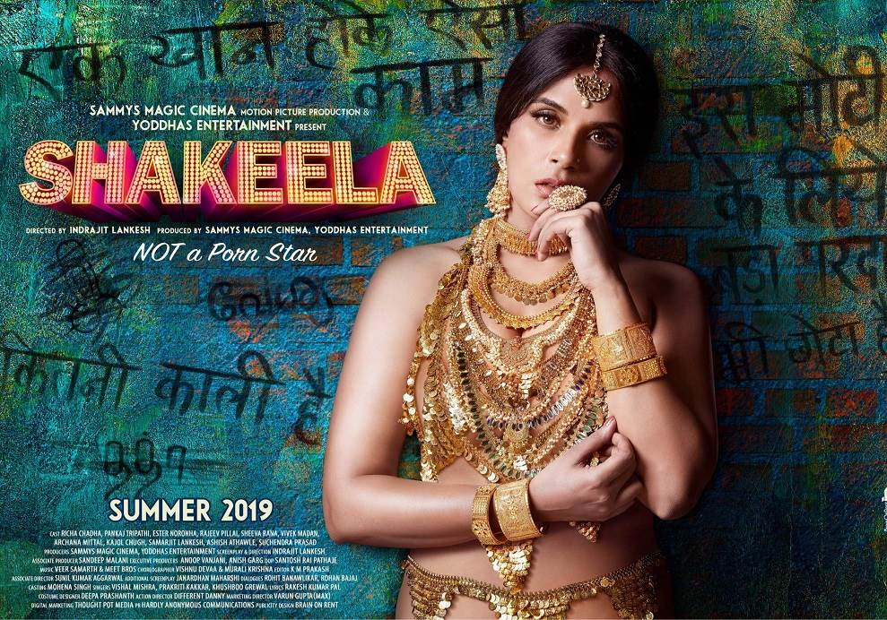 Shakeela (2020) HD 720p Tamil Dubbed Movie Watch Online (HQ Audio)