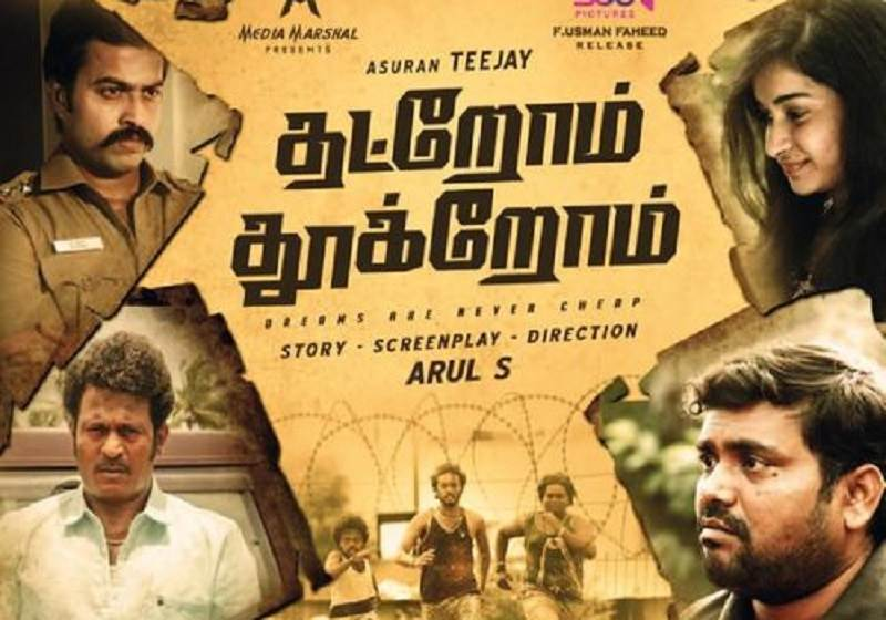 Thatrom Thookrom (2020) HD 720p Tamil Movie Watch Online