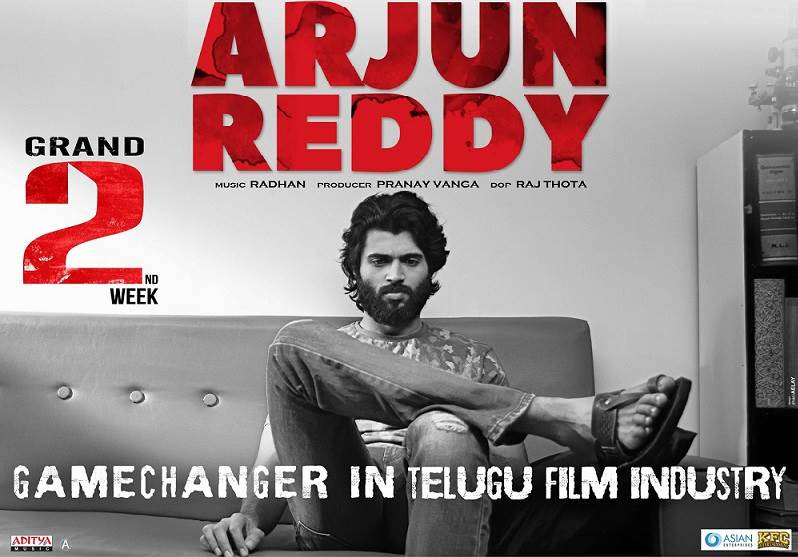 Arjun Varma – Arjun Reddy (2021) HD 720p Tamil Movie Watch Online