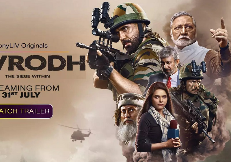 Avrodh The Siege Within - Season 1 (2021) Tamil Dubbed Series HD 720p Watch Online