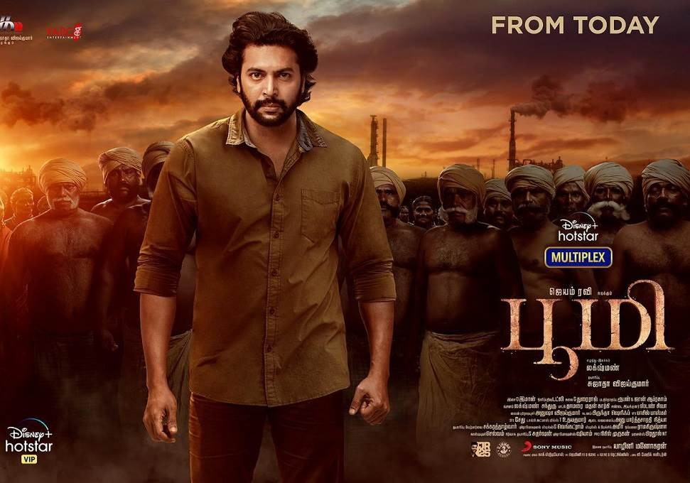 Bhoomi (2021) HD 720p Tamil Movie Watch Online