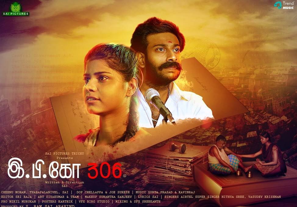 EP Ko 306 (2021) HD 720p Tamil Movie Watch Online