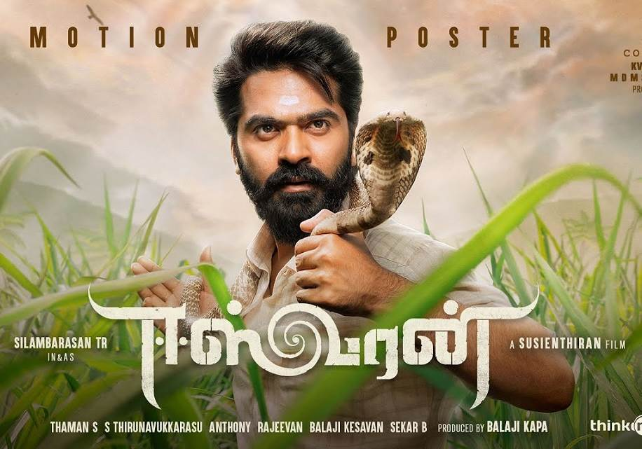 Eeswaran (2021) HD 720p Tamil Movie Watch Online