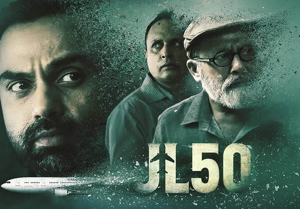 JL50 – Season 01 (2021) Tamil Dubbed Series HD 720p Watch Online
