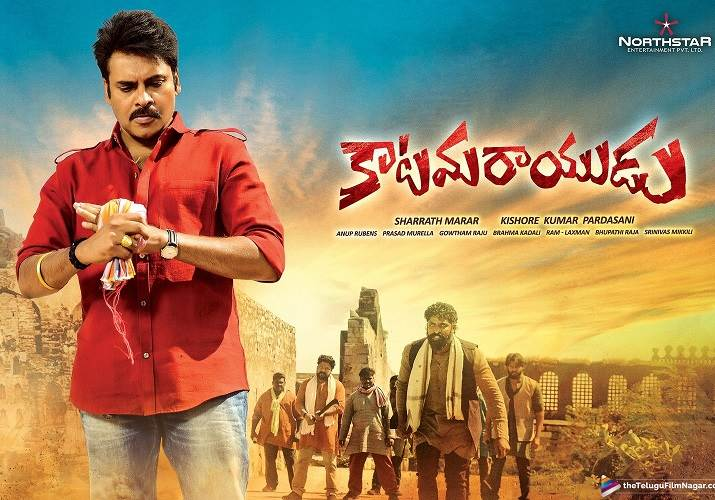 Katamarayudu (2021) HD 720p Tamil Movie Watch Online